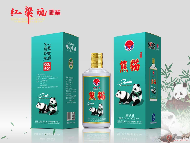 红粱魂熊猫酒