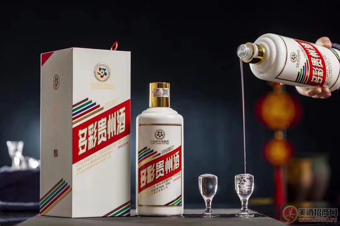贵州省的多彩贵州酒开始招商