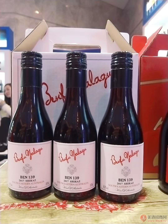 奔富亚拉谷干红葡萄酒
