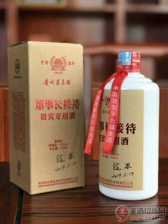 茅�_��亚f董事�L酒