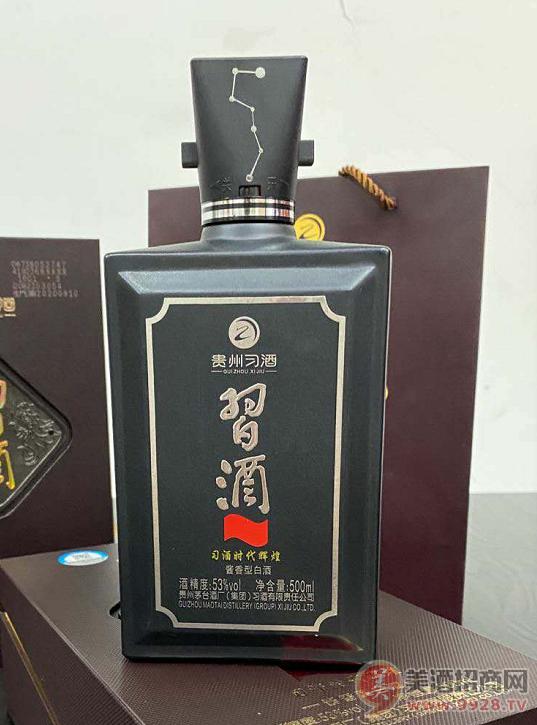 �酒新品高端�u香�M空出世