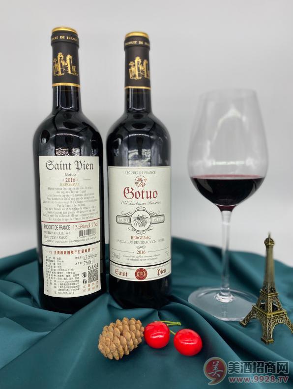 圣彼昂歌图奥干红葡萄酒