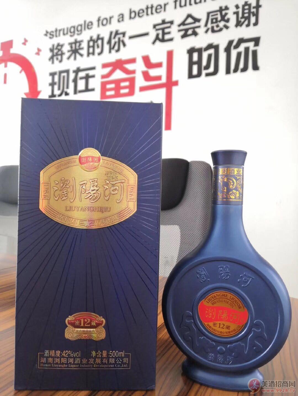 浏阳河密藏系列及光瓶酒