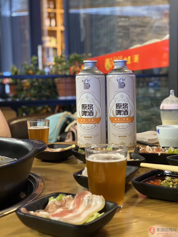 青岛崂驰原浆啤酒全国招代理