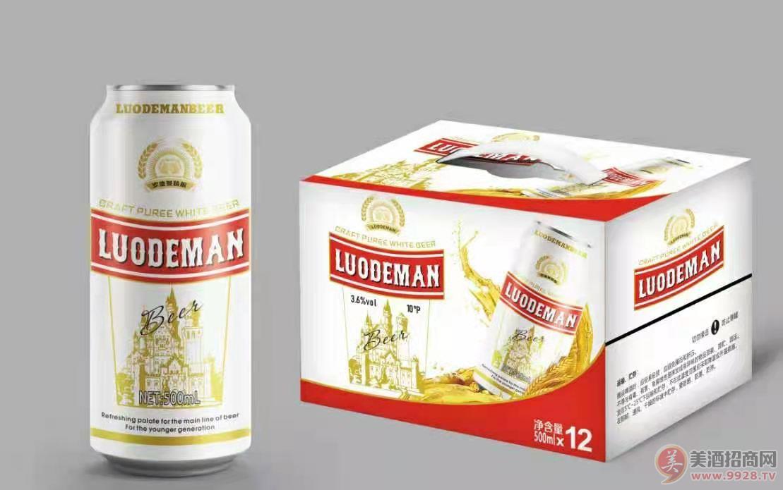 �_德曼啤酒系列