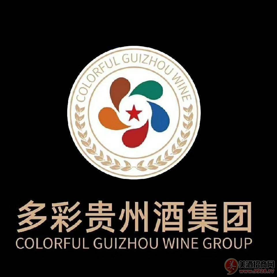 贵州    多彩贵州酒招商