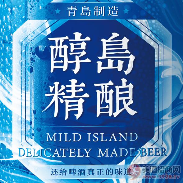 醇岛精酿啤酒全国招商