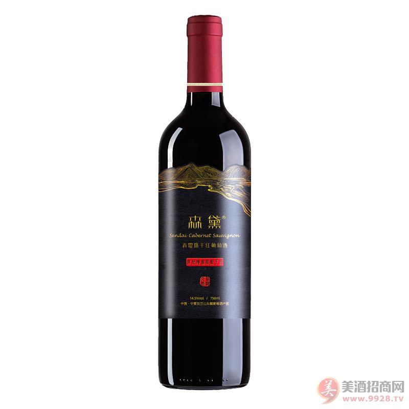 森黛烂漫红赤霞珠干红葡萄酒