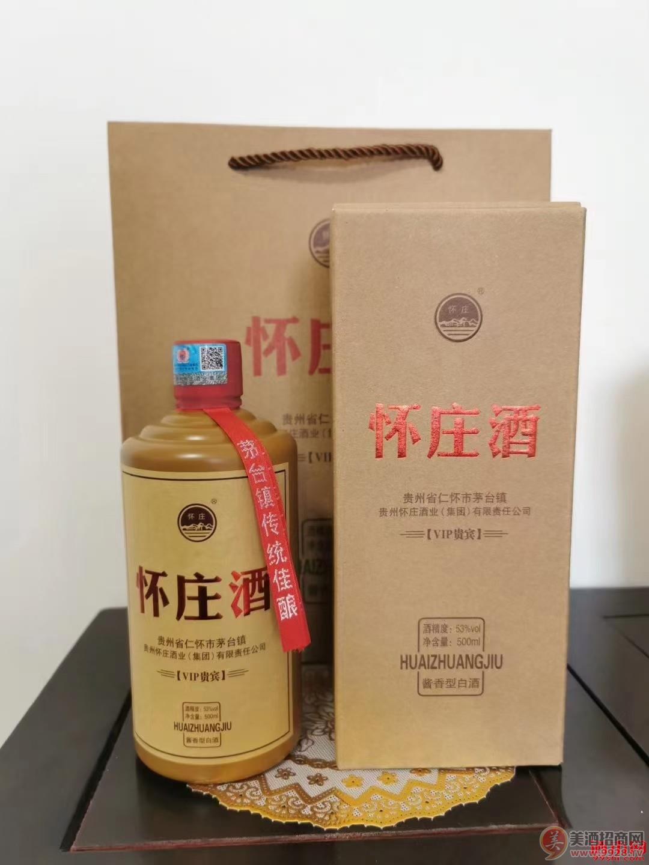 茅�_��亚f酒�S