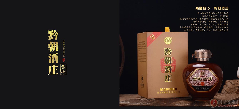 茅�_��u香型白酒代理加盟