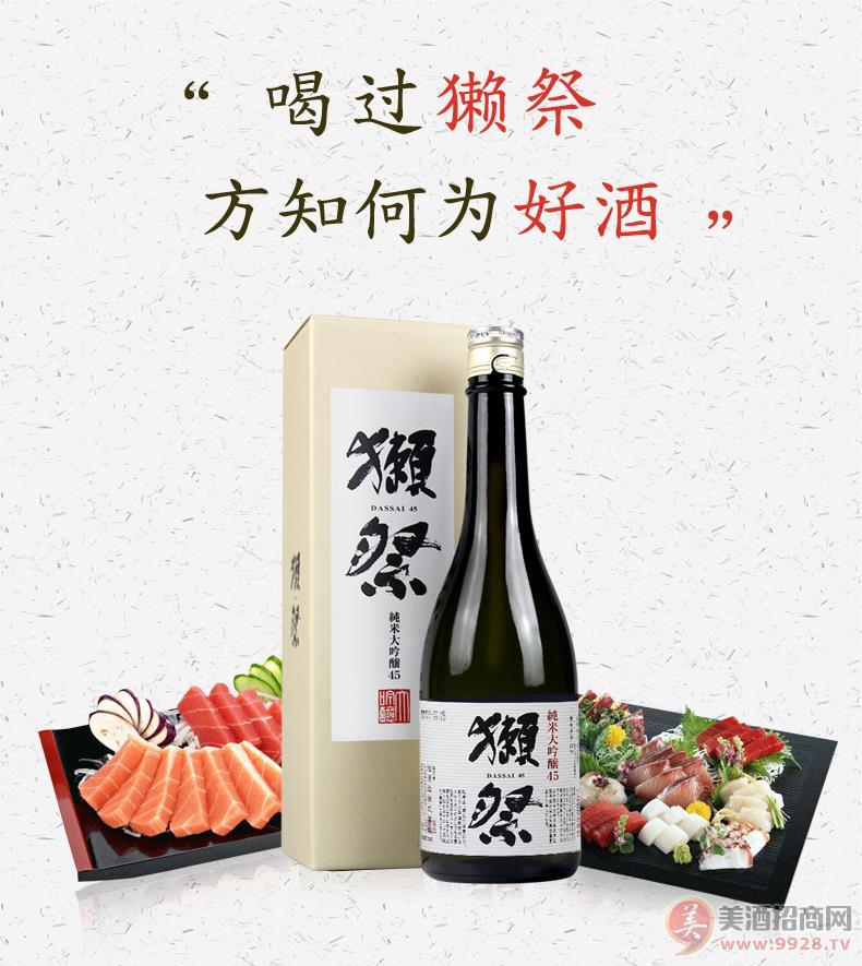 �州洛�商�昭缯��H祭清酒