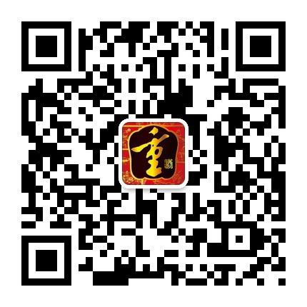 贵州汉台酒业有限公司手机网站