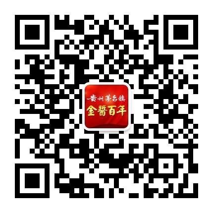 贵州金酱百年酒业股份有限公司手机网站