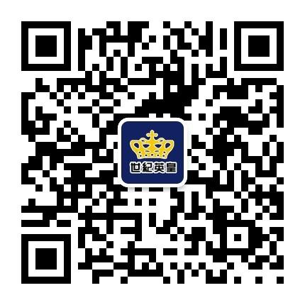 山东英皇啤酒有限公司手机网站