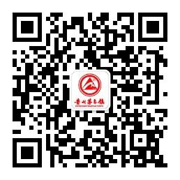 贵州西三角酒业有限公司手机网站