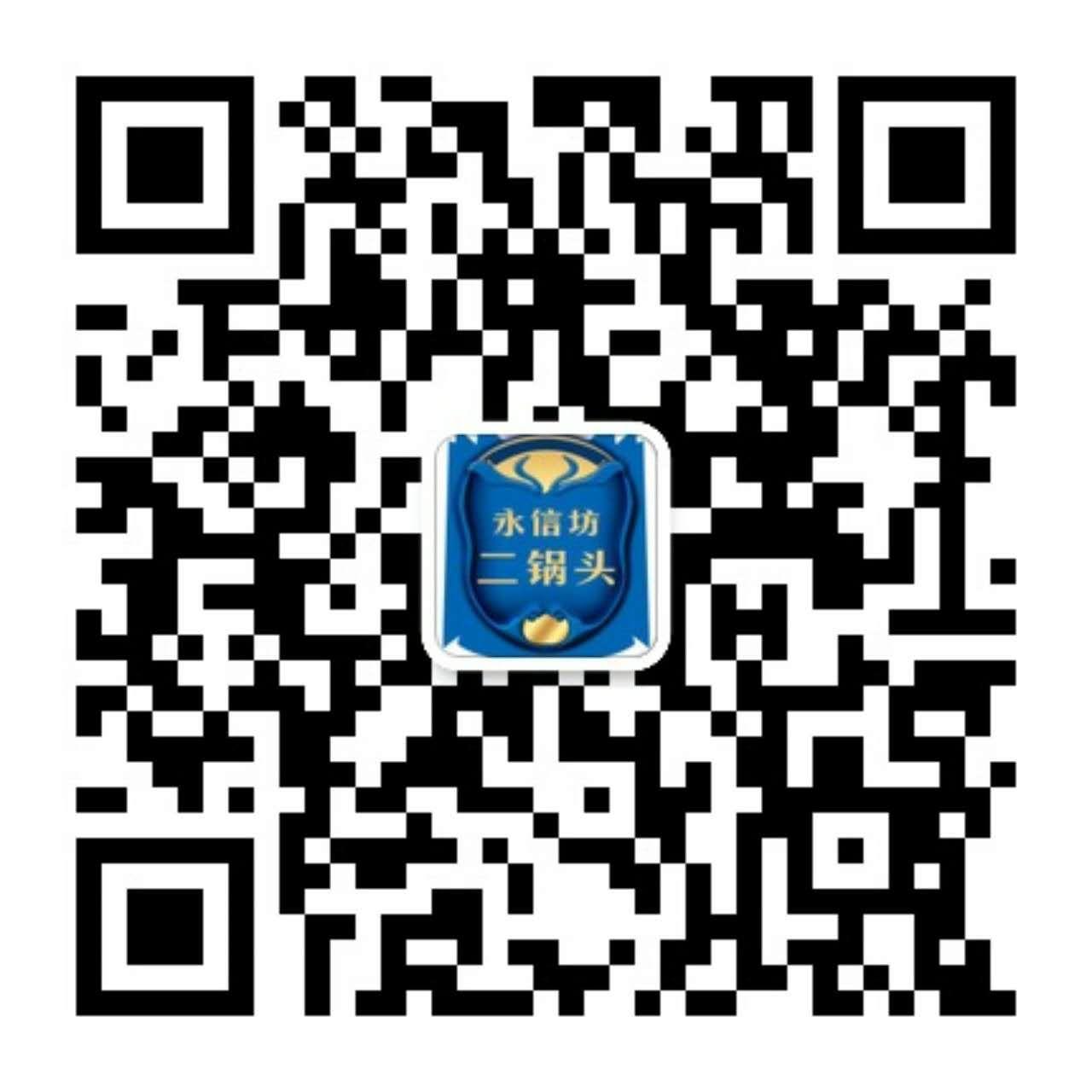 永信坊二锅头品牌运营中心手机网站