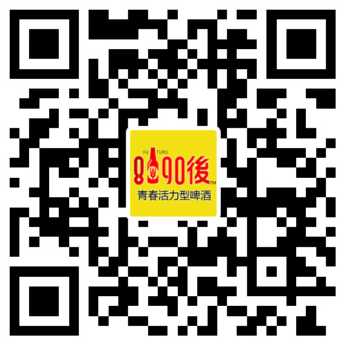 青岛未来酒业有限公司手机网站