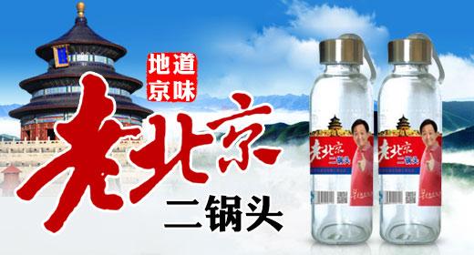 中国湖南浏阳河酒厂—吉祥淡雅