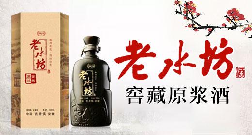 安徽酒中仙酒业有限公司