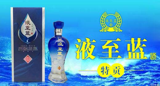江苏洋河名窖酒厂