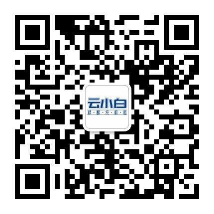 山东云小白酒业有限公司手机网站
