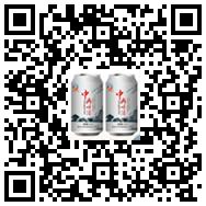 青岛中冉啤酒有限公司手机网站