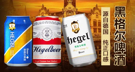 山东潍坊绿草地啤酒有限公司
