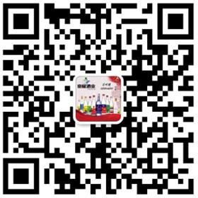 北京京赋酒业有限公司手机网站