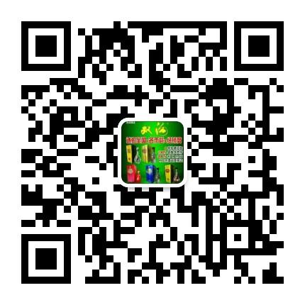 江苏双沟酿酒厂(传正和宏�K系列)手机网站
