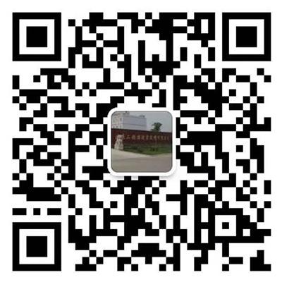 北京二锅头酒业伯爵事业部手机网站