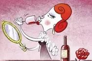 喝葡萄酒十大理由