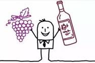 葡萄酒瓶差形成的原因