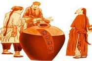 原来中国古人是这样卖酒的