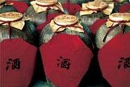 中国贵州酱香美酒文化
