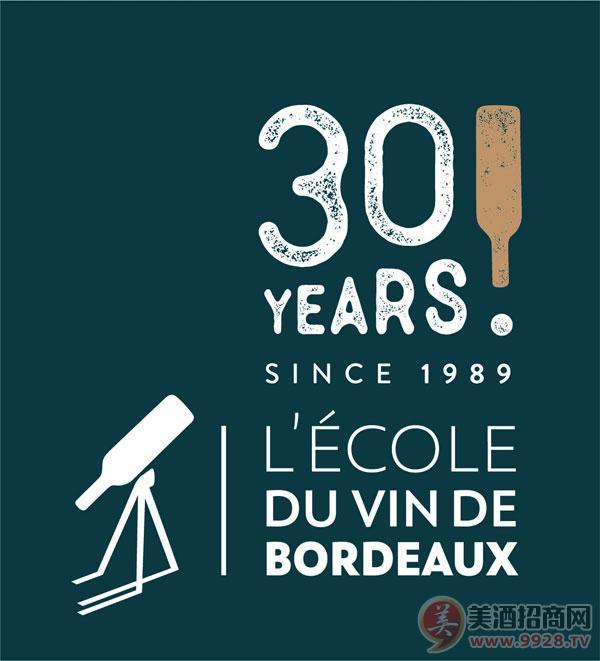 波��多葡萄酒�W校30周年