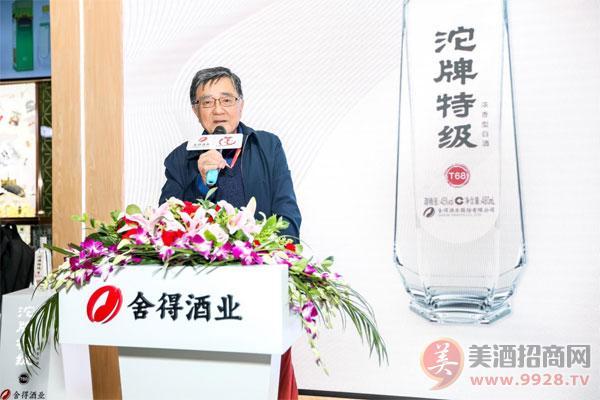中国著名白酒专家、酒业泰斗 高景炎