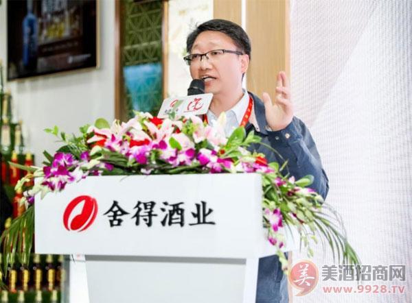 中糖新世纪国际会展(北京)有限公司总经理 古平