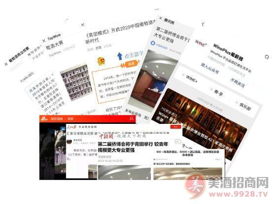 第二届华侨进口商品博览会报道