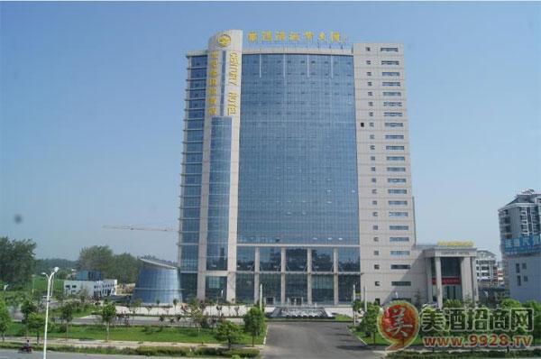汤沟酒业大厦