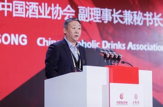 """""""五粮液杯""""2019中国白酒新生代酒品 超级调酒大赛大师赛举行"""