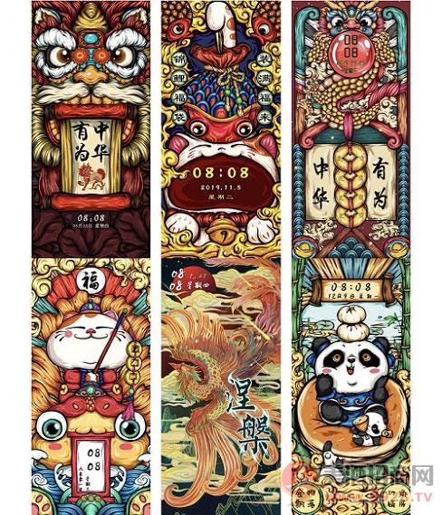 """华为知名设计师为""""平遥中国年潮流主题展""""带来多款国风主题"""