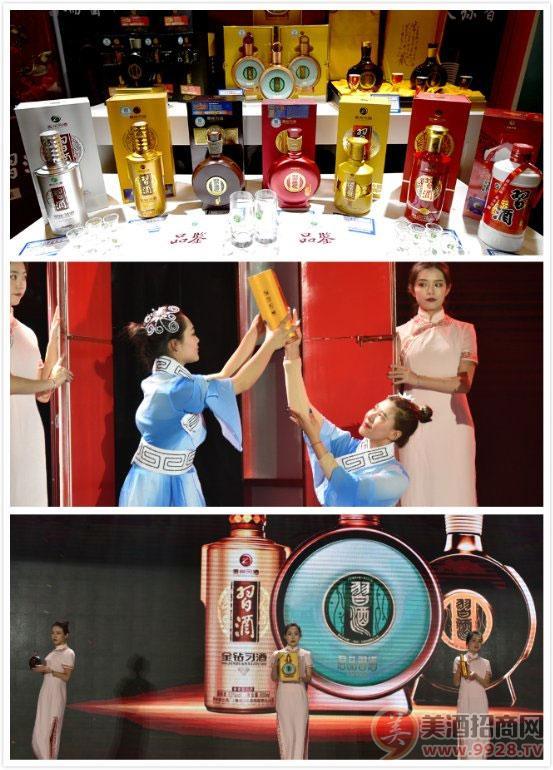 习酒公司产品展示