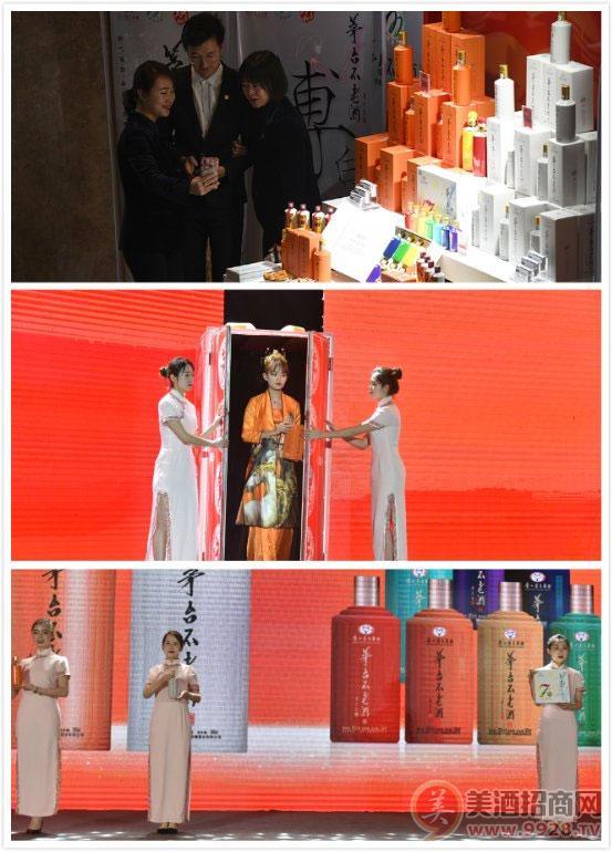 茅台集团保健酒业公司产品展示