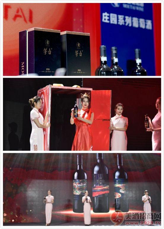 茅台昌黎葡萄酒业公司产品展示