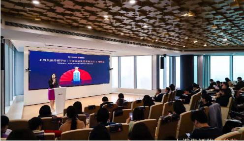 上海贵酒传媒学院在沪成立 聚焦消费新趋势下的白酒产业格局创新