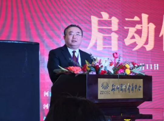 河南省酒业协会会长熊玉亮
