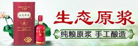 安徽省亳州市中粮酿酒有限责任公司