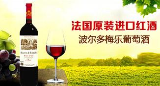 四川鑫零动啤酒有限公司