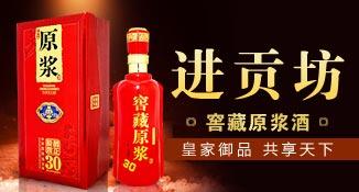 亳州市盛唐酒厂