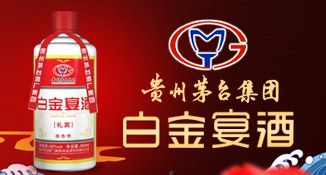 安徽天下水坊饮品有限责任公司